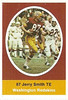 Jerry Smith 1972 Sunoco Stamps