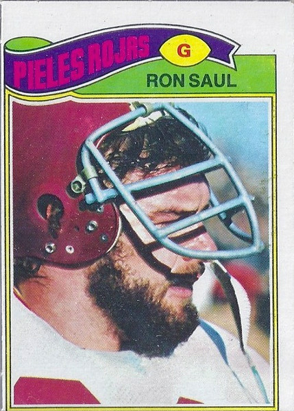 Ron Saul 1977 Topps Mexican