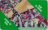 Gary Clark 1986 MacGregor