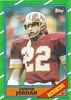 Curtis Jordan 1986 Topps