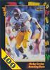 Ricky Ervins 1991 Wild Card Draft 100 Stripe