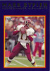 #14 1992 Fleer Mark Rypien Highlights