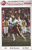 Art Monk 1985 Redskins Police Card