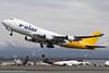 N452PA | Boeing 747-46NF/SCD | Polar Air Cargo (DHL)