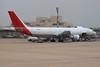 EI-EXR | Airbus A300B4-622R(F) | ASL Airlines