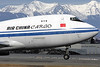 B-2409 | Boeing 747-412F/SCD | Air China Cargo