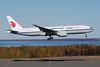 B-2098 | Boeing 777-FFT | Air China Cargo
