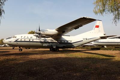 1151 | Antonov An-12 | CAAC - Civil Aviation Administration of China