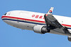 B-2175 | McDonnell Douglas MD-11F | China Cargo