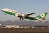 B-16407 | Boeing 747-45E(BDSF) | EVA Air Cargo
