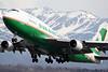 B-16406 | Boeing 747-45EM (BDSF) | Eva Air Cargo
