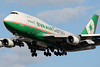 B-16463 | Boeing 747-45E(BDSF) | EVA Air Cargo