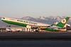 B-16111 | McDonnell Douglas MD-11F | EVA Air Cargo