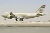 N855GT | Boeing 747-87UF | Etihad Cargo (Atlas Air)