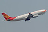 B-LNX | Airbus A330-243F | Hong Kong Airlines Cargo