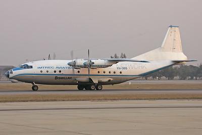 XU-365   Antonov An-12B   Imtrec Aviation