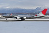 JA401J | Boeing 747-446F/SCD | JAL Cargo