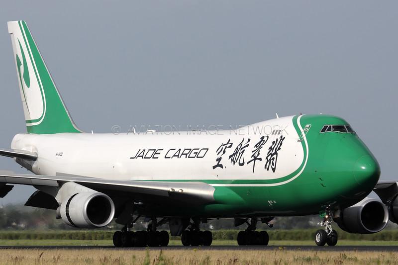 B-2422 | Boeing 747-4EVF/ER/SCD | Jade Cargo