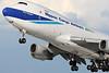 JA01KZ | Boeing 747-481F/SCD | NCA - Nippon Cargo