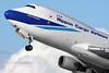 JA01KZ | Boeing 747-481F/SCD | NCA - Nippon Cargo Airlines
