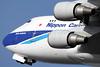 JA06KZ | Boeing 747-4KZF/SCD | NCA - Nippon Cargo