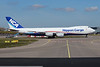 JA16KZ | Boeing 747-8KZ/F | NCA - Nippon Cargo Airlines