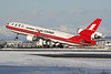 B-2177 | McDonnell Douglas MD-11F | Shanghai Airlines Cargo