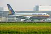 TC-FLF | Airbus A300B4-2C | Sultan Reizen | Fly Air