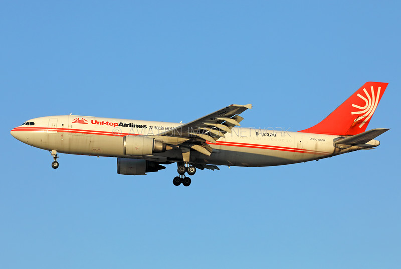 B-2326 | Airbus A300B4-605F | Uni-Top Airlines