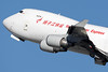 B-2436 | Boeing 747-409F/SCD | Yangtze River Express