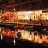 Marina boardwalk at night, Marigot, St. Martin