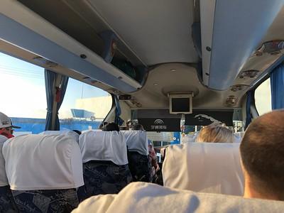 Viazul Bus Interior