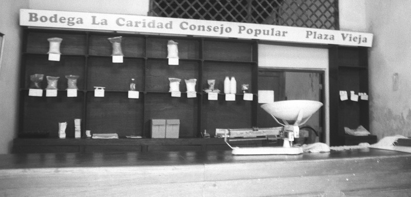 Empty Shelves - Santiago, Cuba