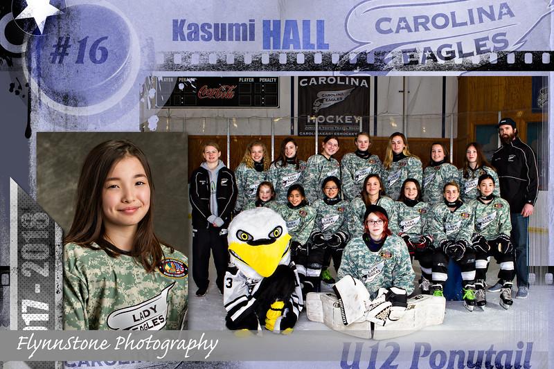 Kasumi Hall