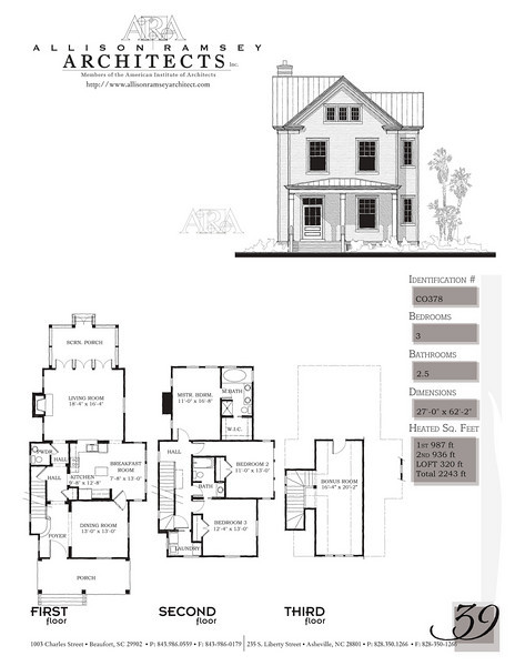 This plan is 2243 Heated Square Feet, 3 Bedrooms, 2 & 1/2 Bathrooms and a 3rd floor loft. Carolina Inspirations, Book II, Page 39, C0378.