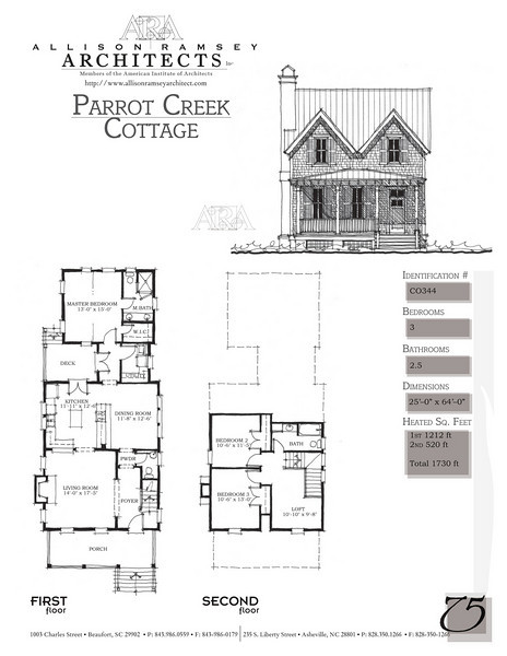 This plan is 1847 Heated Square Feet, 3 Bedrooms and 2 1/2 Bathrooms. Carolina Inspirations, Book II, Page 75, C0344.