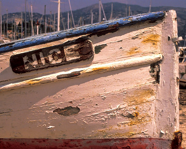 Battered Old Boat