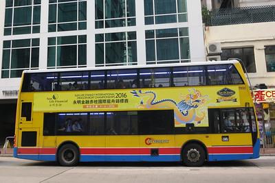 Hong Kong double decker bus