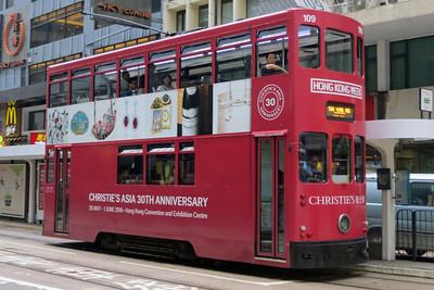 Hong Kong street car 02