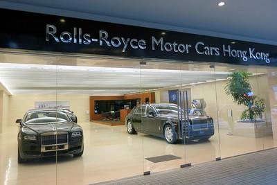 Rolls Royce Hong Kong 05
