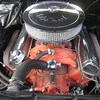 Black Ford, engine detail