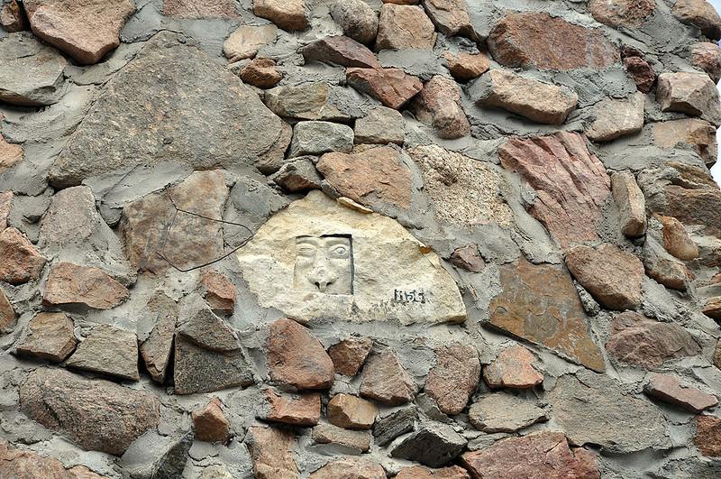 Random inscription on the wall.