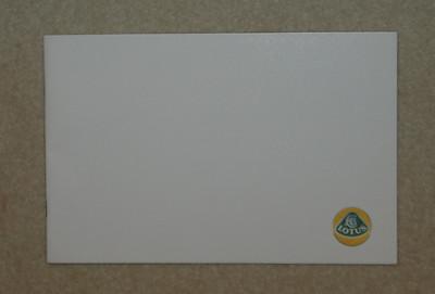 Lotus Cars Japan brochure. All models sold in Japan. Japanese