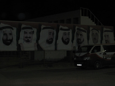 Photos of the Sheikhs of the seven Emirates at the end of the stand.  Sheikh Marwan Bin Rashid Al-Mualla the son of the ruler of Umm Al Quwain is the driving force (if you'll pardon the pun) behind Motorplex.