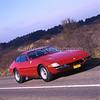 Ferrari Daytona 227