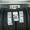 "I highly recommend Jim at  <a href=""http://www.tirerack.com"">http://www.tirerack.com</a>.<br /> I can order and have them the next day by UPS."