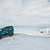 Grimsvotten, ca 1700 moh. Noen mil inne på europas største isbre