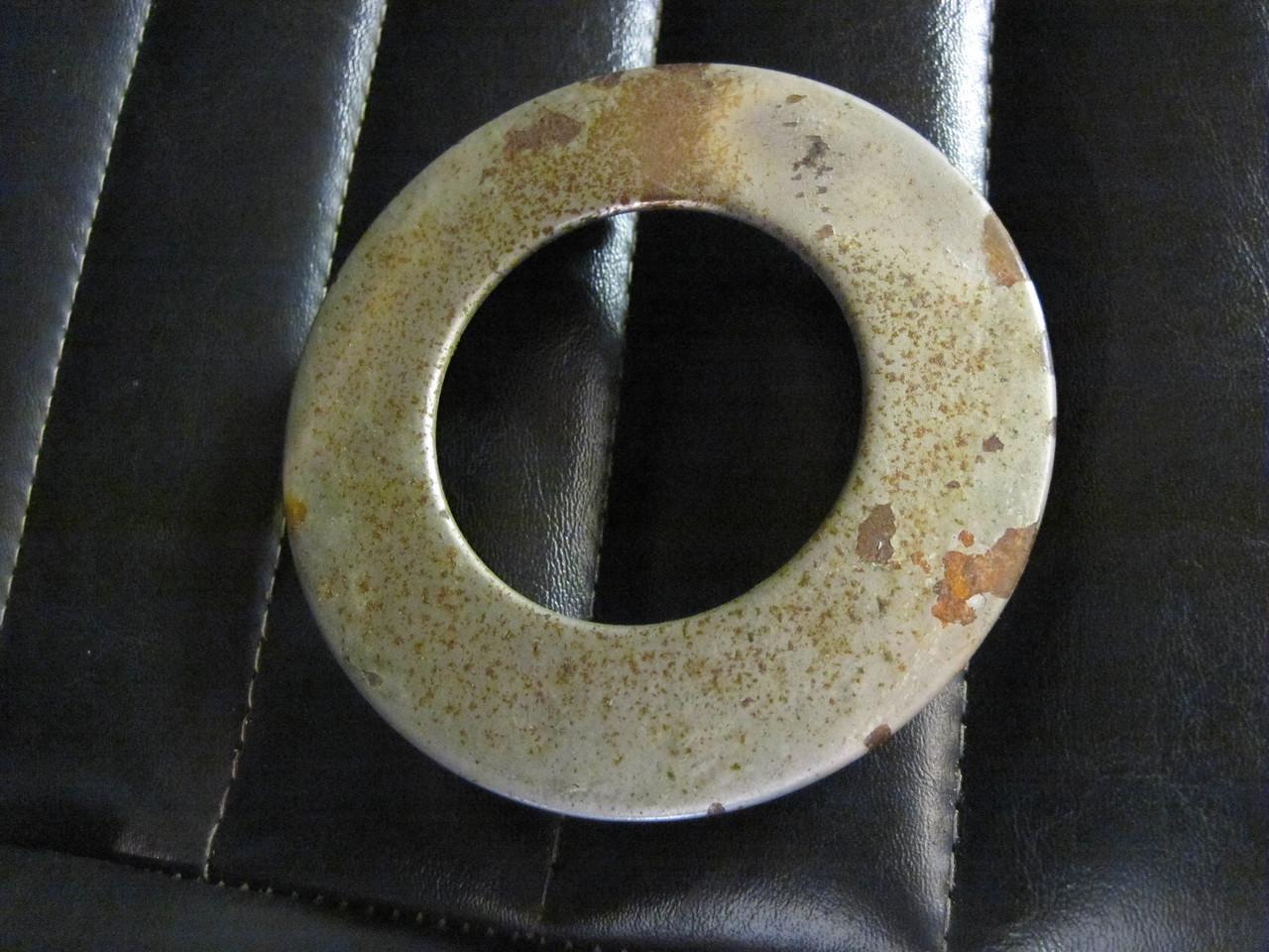 Horn button surround.