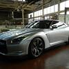 A Nissan.  Late model?  I like!