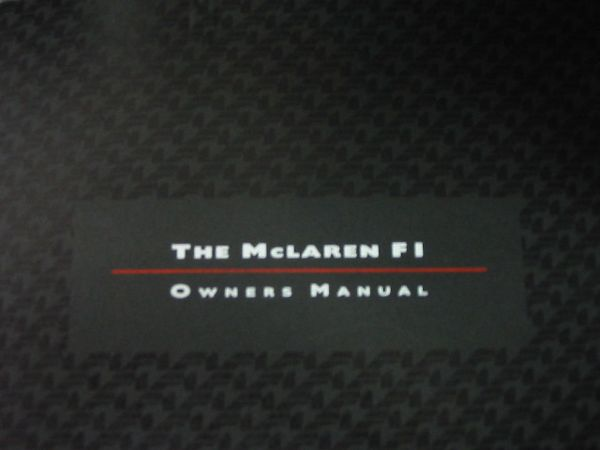 Misc - Owner's manual cover